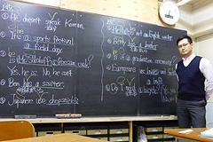 小学部英語クラス